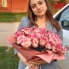 Никитина Яна Юрьевна