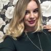 Никулинская Виктория Александровна