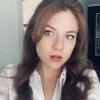 Никитина Мария Игоревна